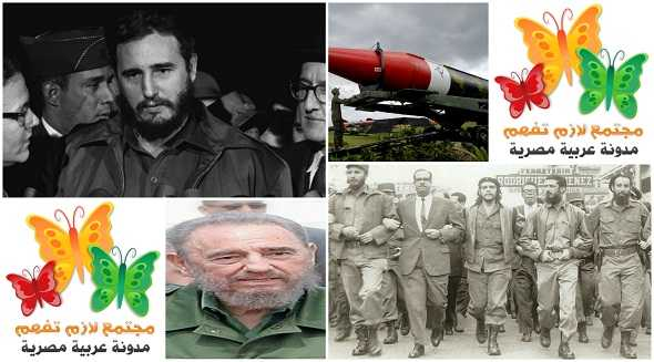 Fidel-Castro-Biography-قصة حياة-فيدل-كاسترو