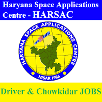 Haryana Space Applications Centre, HARSAC, freejobalert, Sarkari Naukri, HARSAC Answer Key, Answer Key, harsac logo