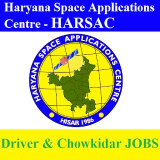 Haryana Space Applications Centre, HARSAC, Haryana, HR, Driver, Chowkidar, 10th, freejobalert, Sarkari Naukri, Latest Jobs, harsac logo
