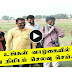 Social Service Removal of Plastic waste from Madurai Vandiyur Mariamman Temple Teppakulam.