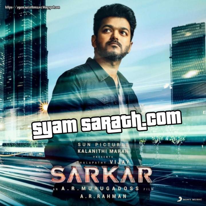 Www Syam Sarath Com Riya Collections Sarkar 2018 Tamil