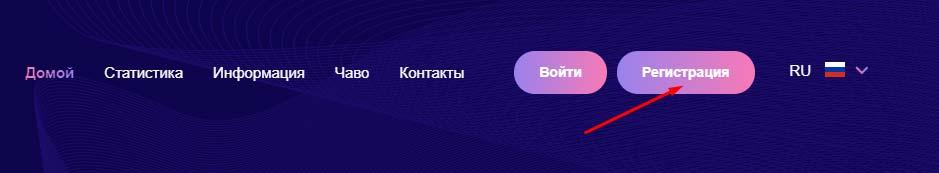 Регистрация в Cryptonio
