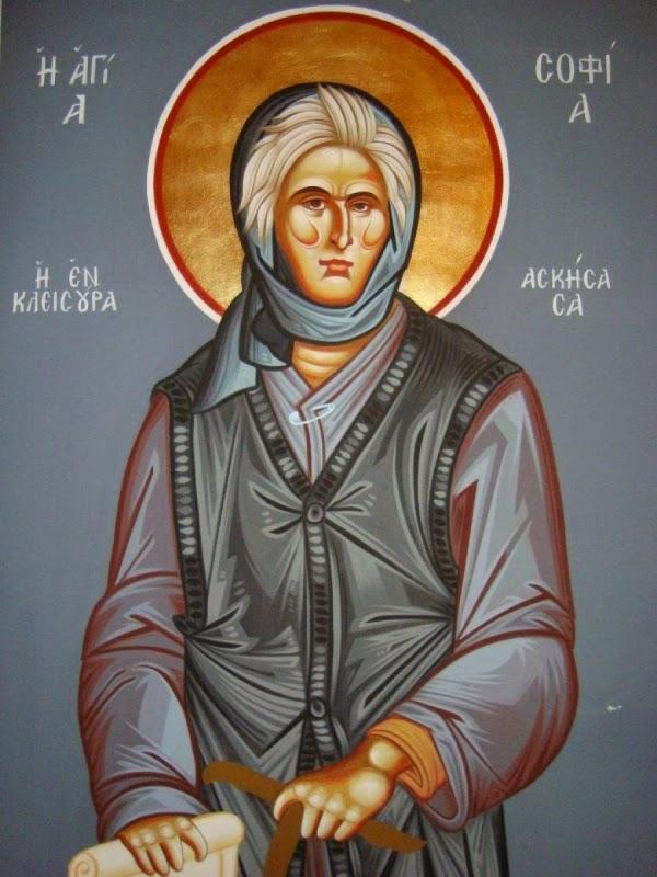 Ο εορτασμός της Αγίας Σοφίας της Κλεισούρας στην πόλη της Καστοριάς
