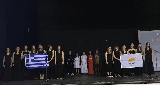Γιάννενα: Επίσκεψη του 4ου Γυμνασίου στην Κύπρο