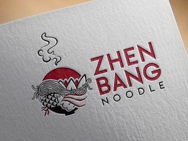 Design: Restaurant Logo
