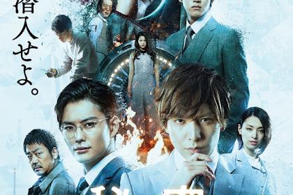 Sinopsis The Top Secret: Murder in Mind / Himitsu The Top Secret (2016) - Japanese Movie