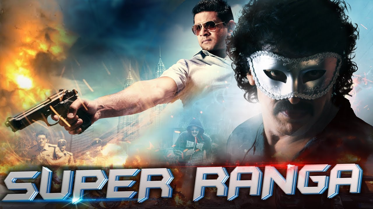 Super Ranga (2018) Hindi Dubbed 720p HDRip x264 1.6GB