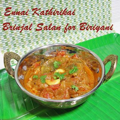 brinjal salan for biriyani