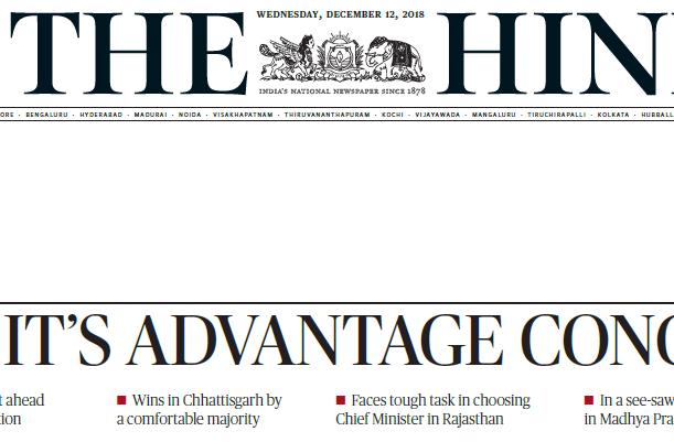 The Hindu ePaper Download 12th December 2018