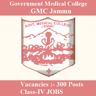 Government Medical College, GMC Jammu, GMC, freejobalert, Sarkari Naukri, GMC Jammu Admit Card, Admit Card, gmc logo