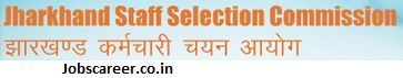 Jharkhand SSC Job for LDC and Panchayat Secretary for 280 Posts : Last Date 15/06/2017