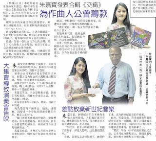 China Press 6-10-2016