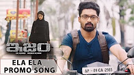 Watch ISM Ela Ela Ela full Video Song Promo Watch Online Youtube HD Free Download