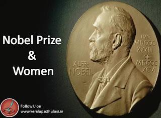Nobel Prize & Women - Nobel Prize Winners MCQ Questions-Kerala PSC Thulasi