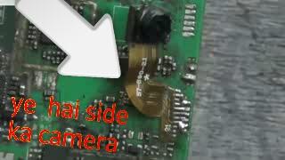mobile camera repairing in hindi