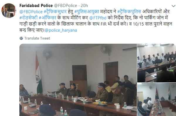faridabad-police-commissioner-sanjay-kumar-news