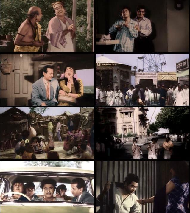 Half Ticket 1962 Hindi 480p DVDRip 350mb