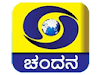 DD Chandana Kannada TV Channel Available on dd direct dth DTH