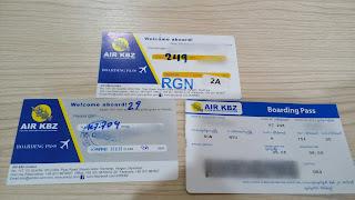 AIR KBZ搭乗券