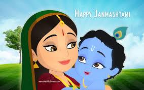 Happy Janmashtami/gokulashtami Quotes,Happy Janmashtami/gokulashtami SMS,Happy Janmashtami wishes,HappyJanmashtami /gokulashtami Images 2018 Hindi/Englisg
