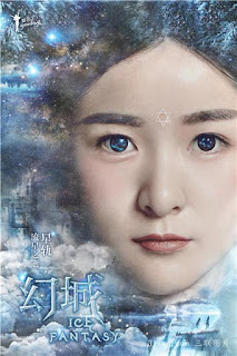 Ice Fantasy - a 2016 Chinese fantasy wuxia starring Victoria Song and Feng Shao Feng
