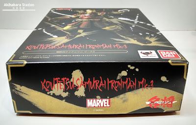 Manga Realization Koutetsu-Samurái Iron Man MK3