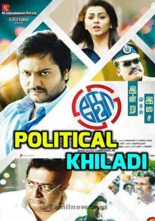 Political Khiladi 2017 DTHRip 650MB Hindi Dubbed x264 Watch Online Full Movie Download bolly4u