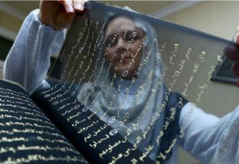 Menulis ulang Al Quran dengan tinta emas