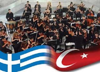 Ακόμη μια πράξη δοσιλογισμού και γραικυλισμού: ΦΕΚ Φύλλο 867/10-06-2006: Η Τουρκική Γλώσσα, είναι υποχρεωτική για τους Ελληνες!