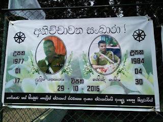 Negombo police