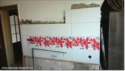 płytki na ścianie