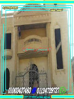 واجهات منازل مودرن-2018-2019