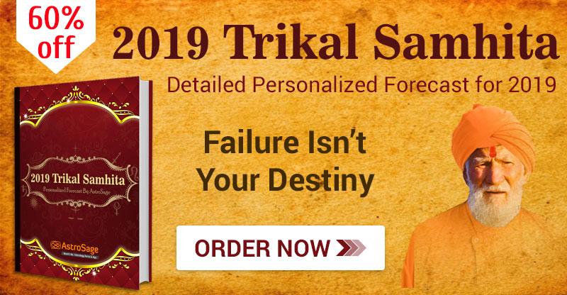 http://www.astrosage.com/offer/trikal-samhita.asp?prtnr_id=BLGEN