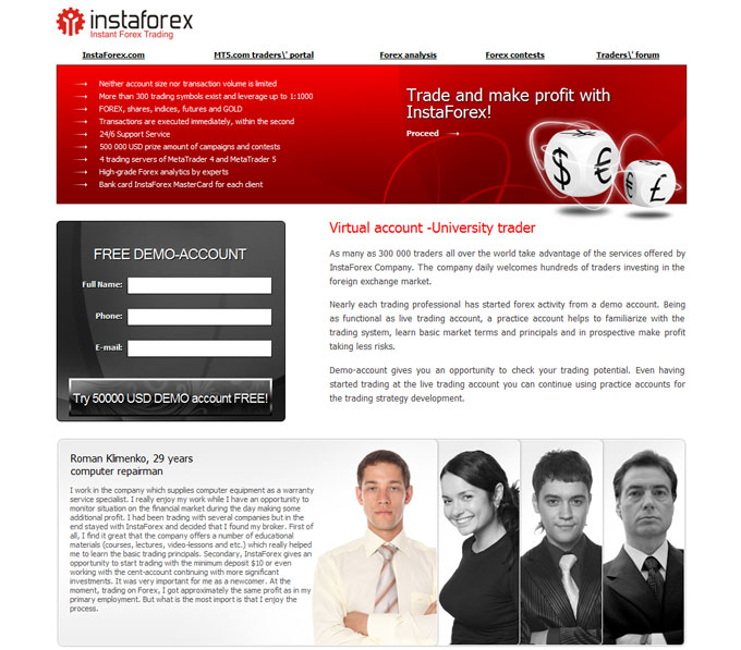 Forex affiliate website