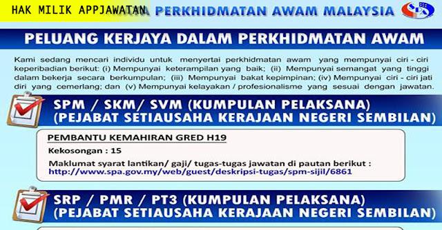 Iklan Peluang Kerjaya Dalam Perkhidmatan Awam - Pembantu Kemahiran Gred H19, Pembantu Awam Gred H11,Pemandu Kenderaan Gred H11 dan Penghantar Notis Gred N11