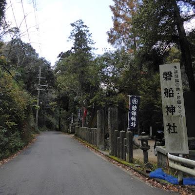 磐船神社前の道路