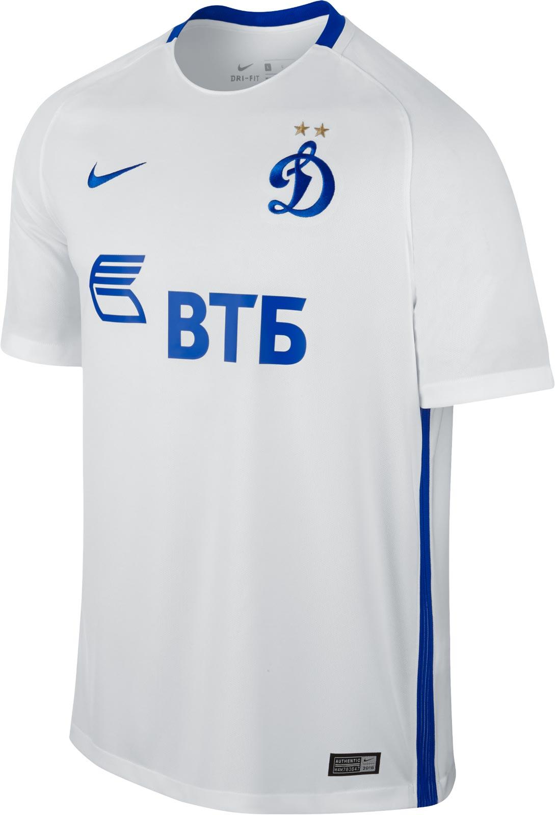 Dynamo Moscow 16 17 Kits Released Footy Headlines
