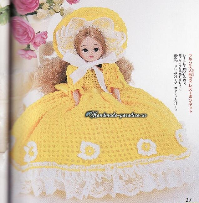 Вязаная одежда для кукол. Японский журнал со схемами (17)