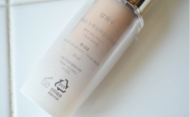 Evenfair Smoothing Foundation by sulwhasoo #16