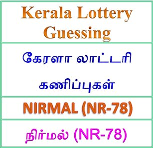 www.keralalotteries.info NR-78, live- NIRMAL -lottery-result-today,  Kerala lottery guessing of NIRMAL NR-78, NIRMAL NR-78 lottery prediction, top winning numbers of NIRMAL NR-78, ABC winning numbers, ABC NIRMAL NR-78  20-07-2158 ABC winning numbers, Best four winning numbers, NIRMAL NR-78 six digit winning numbers, kerala-lottery-results, keralagovernment, result, kerala lottery gov.in, picture, image, images, pics, pictures kerala lottery, kl result, yesterday lottery results, lotteries results, keralalotteries, kerala lottery, keralalotteryresult, kerala lottery result, kerala lottery result live, kerala lottery today, kerala lottery result today, kerala lottery results today, today kerala lottery result NIRMAL lottery results, kerala lottery result today NIRMAL, NIRMAL lottery result, kerala lottery result NIRMAL today, kerala lottery NIRMAL today result, NIRMAL kerala lottery result, today NIRMAL lottery result, today kerala lottery result NIRMAL, kerala lottery result NIRMAL NR-78, NIRMAL NR-78 lottery result today, kerala lottery results today NIRMAL, NIRMAL lottery today, today lottery result NIRMAL , NIRMAL lottery result today, kerala lottery result live, kerala lottery bumper result, kerala lottery result yesterday, kerala lottery result today, kerala online lottery results, kerala lottery draw, kerala lottery results, kerala state lottery today, kerala lottare, NIRMAL lottery today result, NIRMAL lottery results today, kerala lottery result, lottery today, kerala lottery today lottery draw result, kerala lottery online purchase NIRMAL lottery, kerala lottery NIRMAL online buy, buy kerala lottery online NIRMAL official, NIRMAL lottery NR-78,