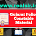Gujarat Police Constable 2019 Model Paper No.4 Free Download