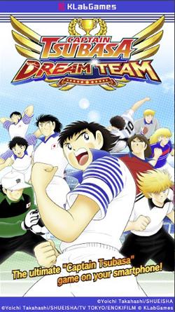 Captain Tsubasa Dream Team Mod Apk v2.0.0 Easy Win Terbaru
