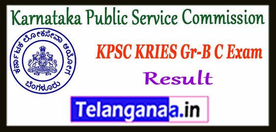 KPSC KREIS Karnataka Public Service Commission Gr B & C Result 2017 Selected List Download