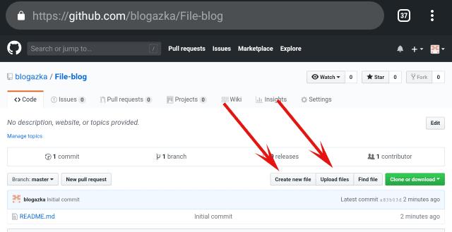 Pada halaman repository github pilih create new file atau upload files