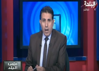 برنامج ملعب البلد مع ايهاب الكومى حلقة الخميس 17-8-2017