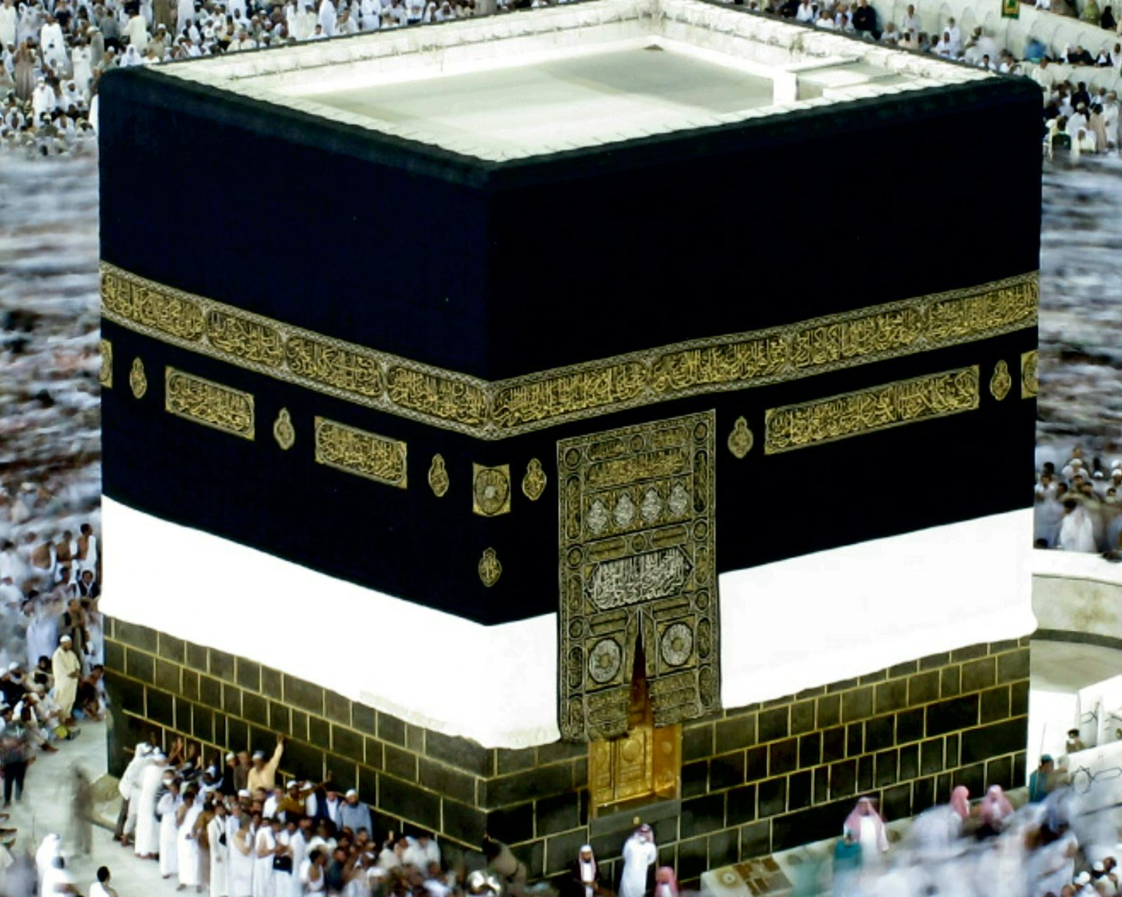 Hikmah Khutbah Rasulullah Saat Haji Wada Ukhwah Islamiyah