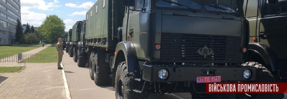 Богдан отримва новий контракт на ватнажівки для ЗСУ