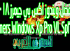 افضل ويندوز اكس بي جيمرز 2018 | Windows Xp Pro VL Sp3 Gamers