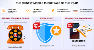 biggest mobile phone sales of the year