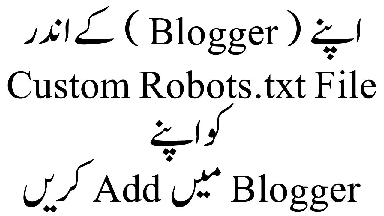 How To Set Custom Robots txt In Blogger ( Urdu & Hindi